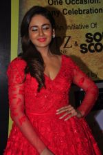 Parul Yadav at South Scope Lifestyle Awards (87)_5853a97d08f12.JPG