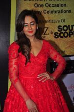 Parul Yadav at South Scope Lifestyle Awards (98)_5853a983d2806.JPG