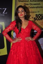 Parul Yadav at South Scope Lifestyle Awards (101)_5853a985a2eff.JPG