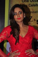Parul Yadav at South Scope Lifestyle Awards (102)_5853a98641832.JPG