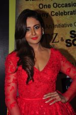 Parul Yadav at South Scope Lifestyle Awards (109)_5853a98a8a278.JPG