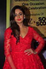 Parul Yadav at South Scope Lifestyle Awards (110)_5853a98b309c8.JPG