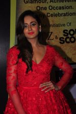 Parul Yadav at South Scope Lifestyle Awards (111)_5853a98bc638d.JPG