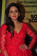 Parul Yadav at South Scope Lifestyle Awards (121)_5853a99229d73.JPG
