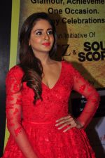 Parul Yadav at South Scope Lifestyle Awards (122)_5853a992bb8fa.JPG