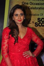 Parul Yadav at South Scope Lifestyle Awards (123)_5853a9935c26d.JPG