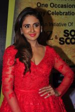 Parul Yadav at South Scope Lifestyle Awards (124)_5853a993f2a71.JPG