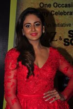 Parul Yadav at South Scope Lifestyle Awards (127)_5853a99631311.JPG
