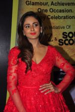 Parul Yadav at South Scope Lifestyle Awards (129)_5853a997996b0.JPG