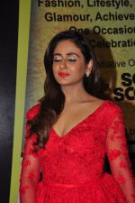Parul Yadav at South Scope Lifestyle Awards (133)_5853a99b3eb17.JPG