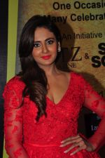Parul Yadav at South Scope Lifestyle Awards (96)_5853a98295a4d.JPG