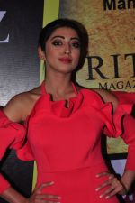 Praneetha at South Scope Lifestyle Awards (111)_5853a9f034467.JPG