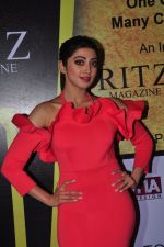 Praneetha at South Scope Lifestyle Awards (113)_5853a9f15e8be.JPG