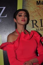 Praneetha at South Scope Lifestyle Awards (116)_5853a9f331c6d.JPG