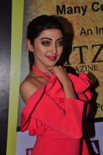 Praneetha at South Scope Lifestyle Awards (121)_5853a9f641074.JPG