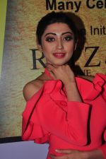 Praneetha at South Scope Lifestyle Awards (124)_5853a9f824056.JPG
