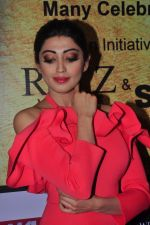 Praneetha at South Scope Lifestyle Awards (127)_5853a9f9df722.JPG