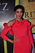 Praneetha at South Scope Lifestyle Awards (31)_5853a9bdf0728.JPG