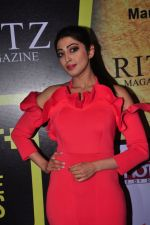 Praneetha at South Scope Lifestyle Awards (32)_5853a9be87073.JPG