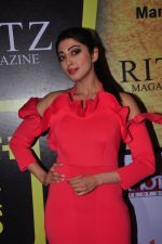 Praneetha at South Scope Lifestyle Awards (33)_5853a9bf2ab3a.JPG