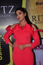 Praneetha at South Scope Lifestyle Awards (34)_5853a9bfd50a6.JPG
