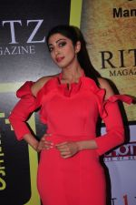 Praneetha at South Scope Lifestyle Awards (35)_5853a9c07742a.JPG