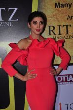 Praneetha at South Scope Lifestyle Awards (41)_5853a9c428791.JPG