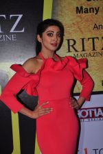 Praneetha at South Scope Lifestyle Awards (46)_5853a9c775490.JPG