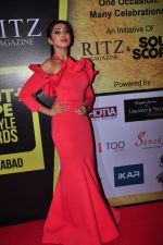 Praneetha at South Scope Lifestyle Awards (60)_5853a9d0055bb.JPG