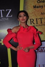 Praneetha at South Scope Lifestyle Awards (67)_5853a9d46ca46.JPG