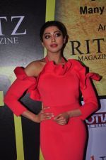 Praneetha at South Scope Lifestyle Awards (68)_5853a9d50635c.JPG