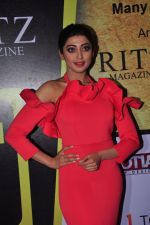 Praneetha at South Scope Lifestyle Awards (70)_5853a9d6328cf.JPG