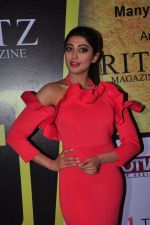 Praneetha at South Scope Lifestyle Awards (73)_5853a9d81f59e.JPG