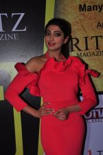 Praneetha at South Scope Lifestyle Awards (74)_5853a9d8b3642.JPG
