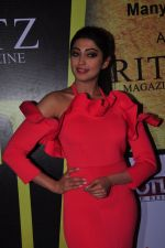 Praneetha at South Scope Lifestyle Awards (76)_5853a9d9df679.JPG