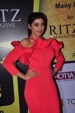 Praneetha at South Scope Lifestyle Awards (77)_5853a9da818a4.JPG