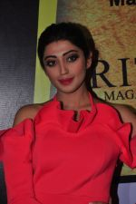 Praneetha at South Scope Lifestyle Awards (89)_5853a9e25947a.JPG