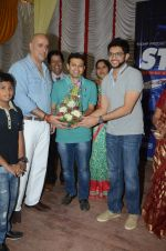Aditya Thackeray participate in AGP world CSR initiative with BMC school on 17th Dec 2016 (21)_5857883380c38.JPG