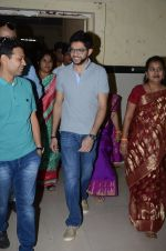 Aditya Thackeray participate in AGP world CSR initiative with BMC school on 17th Dec 2016 (5)_5857882889b59.JPG