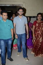 Aditya Thackeray participate in AGP world CSR initiative with BMC school on 17th Dec 2016 (6)_5857882957d86.JPG
