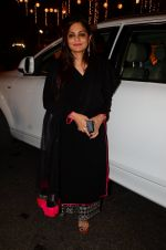 Alvira Khan at Photographer Munna S wedding reception on 18th Dec 2016 (122)_585791e94b125.JPG