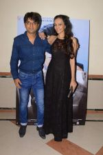 Vishal Mishra & Dipannita Sharma at Sunil Grover_s film Coffe with D promotions on 17th Dec 2016_585787110e2ff.JPG