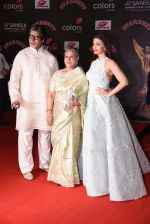 Amitabh Bachchan, Jaya Bachchan, Aishwarya Rai Bachchan at 14th Sansui COLORS Stardust Awards on 19th Dec 2016 (71)_5858d43c9cd60.JPG