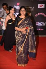 Ashwiny Iyer Tiwari at 14th Sansui COLORS Stardust Awards on 19th Dec 2016 (16)_5858cbad11dff.JPG
