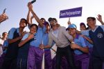 Manish Paul at Jamnabai school sports meet for special children on 19th Dec 2016 (52)_5858dc9a379fc.JPG