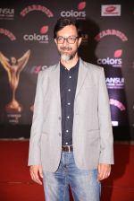 Rajat Kapoor at 14th Sansui COLORS Stardust Awards on 19th Dec 2016 (3)_5858cc89403d1.JPG