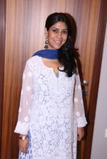 Sakshi Tanwar at Dangal press meet on 19th Dec 2016 (10)_5858dc25d426c.JPG