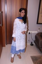 Sakshi Tanwar at Dangal press meet on 19th Dec 2016 (2)_5858dc211dc3f.JPG