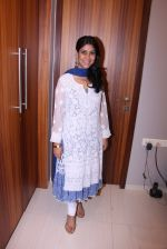 Sakshi Tanwar at Dangal press meet on 19th Dec 2016 (3)_5858dc21b5ed7.JPG
