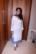 Sakshi Tanwar at Dangal press meet on 19th Dec 2016 (4)_5858dc2254273.JPG